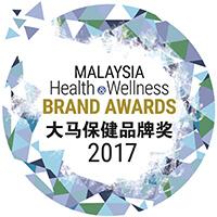 Malaysia Health Wellness Brand Awards 2017